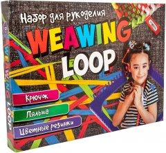 Набор для творчества Strateg Weawing Loop (4820175996771)