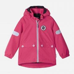 Демисезонная куртка Reima Symppis 521646-3530 116 см (6438429590958)