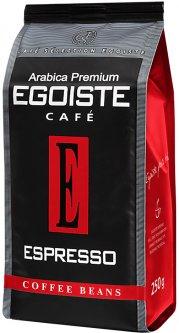 Кофе в зернах Egoiste Espresso 250 г (4260283250158)