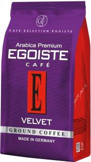 Кофе молотый Egoiste Velvet 200 г (4260283250783)