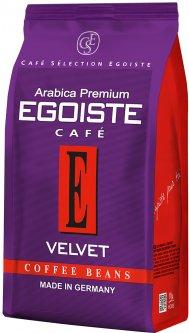 Кофе в зернах Egoiste Velvet 200 г (4260283250769)