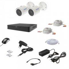 Комплект видеонаблюдения Tecsar AHD 2OUT 2MEGA (000008785)