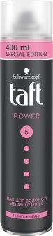 Лак для волос Taft Power Нежность кашемира Мегафиксация 5 400 мл (4015001003451)