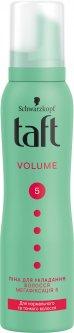 Пена-мусс для волос Taft Объем Мегафиксация 5 150 мл (4015001003574)