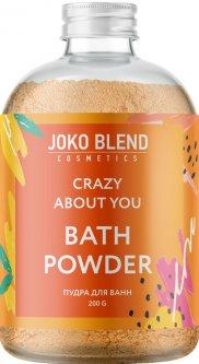 Бурлящая пудра для ванны Joko Blend Crazy about you 200 г (4823099501861)