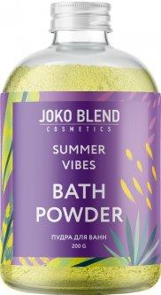 Бурлящая пудра для ванны Joko Blend Summer Vibes 200 г (4823099501854)