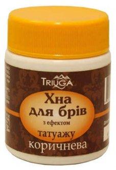 Хна для бровей Triuga с эффектом татуажа Коричневая 20 г (4820164640562)