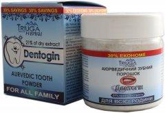 Зубной порошок Triuga Дентогин для защиты от кариеса 65 г (4820164640029)