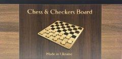 Набор PZP доска для шашек + шашки (4820034390023)