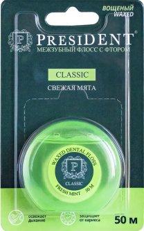 Зубная нить President Classic мята - фтор вощёная 50 м (4605370022063)