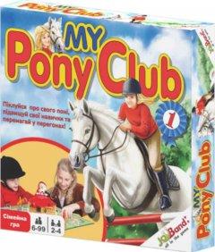 Настольная игра JoyBand My Pony Club (4897021197002)