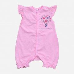 Песочник Minikin Прованс 203502 74 см Розовый (2099230000032)