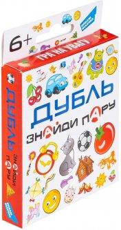 Игра детская настольная Dream Makers Дубль Найди пару (4814718000971)