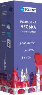 Карточки для изучения чешского языка English Student (9786177702350)