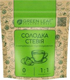 Заменитель сахара Green Leaf Сладкая Стевия 1: 1 100 г (4820236270055)