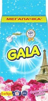 Стиральный порошок Gala Автомат Французский аромат 8 кг (8001090807335)