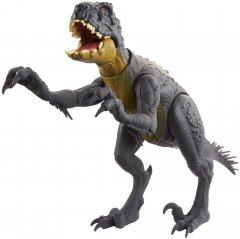 Интерактивная фигурка Jurassic World Скорпио-рекс (HBT41)