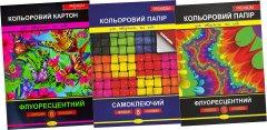 Набор цветного картона и бумаги Апельсин А4 Флуоресцентный+Самоклеящийся Картон 8 л+Бумага 14 л+Бумага 8 л (НКФС-А4)