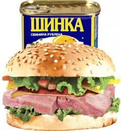 Ветчина PowerBANKa свиная рубленая 340 г (4820184610897)