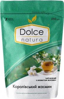 Чай китайский зеленый байховый листовой Dolce Natura Королевский жасмин 250 г (4820093482547)