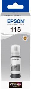 Контейнер с чернилами Epson L8160/L8180 Grey (C13T07D54A)