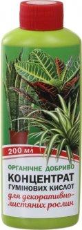 Концентрат гуминовых кислот Organic EXTRA для декоративно-лиственных растений 200 мл (10509092)