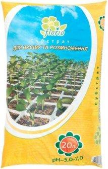 Субстрат для высева и размножения Florio 20 л (10502224)