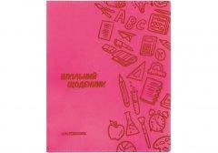 Дневник Сool For School 165х210 мм 48 листов Розовый (CF29935-09)