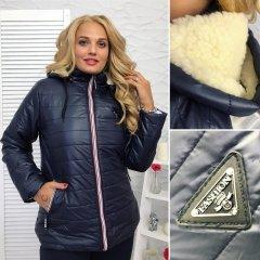 """Жіноча куртка на синтепоні """"Аляска"""" 42 темно синій"""
