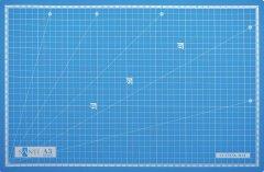 Коврик для резки Santi самовосстанавливающийся А3 (952423) (5009079524238)