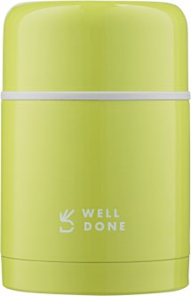 Вакуумный пищевой термос Well Done салатовый 0.6 литра (WD-7016G)
