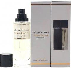 Парфюмированная вода для мужчин Мораль Парфюм Armand Blue версия Armand Basi In Blue 30 мл (3760556496210)