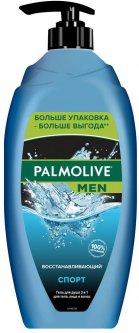 Гель для душа -шампунь Palmolive Men Спорт Восстанавливающий мужской 3 в 1 для тела, лица и волос 750 мл (8693495037990)