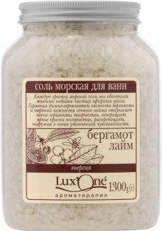 Соль для ванн LuxOne Энергия Бергамот-лайм 1.3 кг (4823027302324)