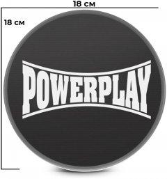 Диски для скольжения PowerPlay 4332 Sliding Disk Черные (PP_4332_Black)