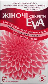 Менструальная чаша Женские секреты Eva Размер S (4820142437924)