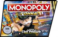 Настольная игра Hasbro Gaming Монополия Гонка русская версия (E7033)