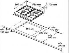 Варочная поверхность газовая GRUNHELM GPG 4101 WF