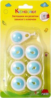 Заглушки на розетки Курносики 7187 с ключем 6 шт Голубые (4890210071879)