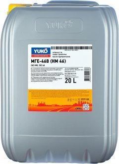 Гидравлическое масло Yuko МГЕ-46В HM 46 20 л (4820070240368)