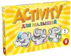 Настольная игра Piatnik Activity Для малышей (PT-717246)