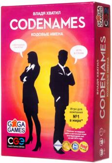 Настольная игра GaGa Кодовые имена Codenames (GG041) (4627093191024)