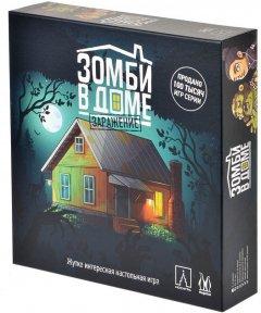Настольная игра Magellan Зомби в доме Заражение (MAG119832) (4660006615996)