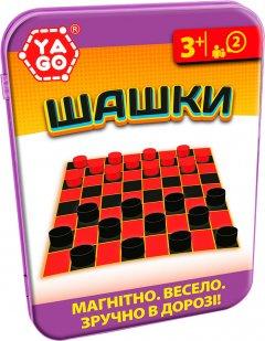 Магнитная игра Yago - Шашки (8463760401135)