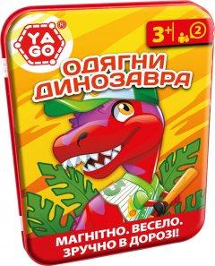 Магнитная игра Yago - Одень Динозавра (8463760403115)