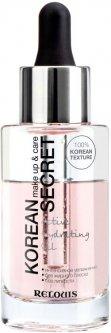 Масло для лица Relouis Korean Secret Увлажняющее 30 мл (4810438023245)