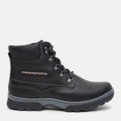 Ботинки для подростков Konors 182/33/7-13 36 23 см Черный/Серый (2000000173221)