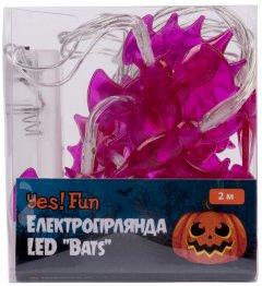 Электрогирлянда Yes! Fun Хэллоуин Bats 11 фигурок 2 м (801174)