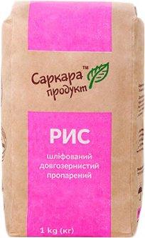 Рис шлифованный Саркара продукт длиннозернистый пропаренный 1 кг (4820160760493)