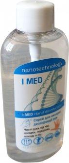 Средство для экспресс дезинфекции I MED 100 мл (4820138320520)